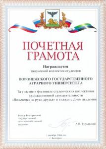 российские 2006