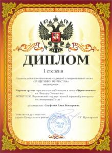 город 2012 (1)