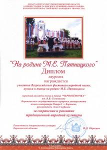 город 2012 (6)