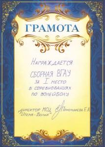 Крым 2015 (2)