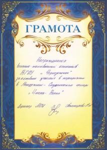 Крым 2015 (3)