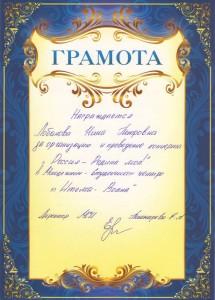 Крым 2015 (4)